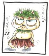 モンジ☆さんのプロフィール