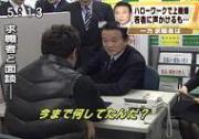 zibuntoushiさんのプロフィール