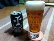 きょうの幸せビール