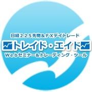 日経225先物デイトレード 実戦的チャート分析