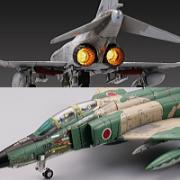 模型飛行機NEWS
