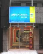 太陽ハウス日本橋支店の気ままブログ