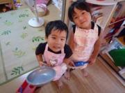 Pigmama&smile kids