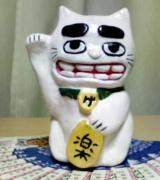 4コマ漫画 ゲティちゃん