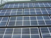 パルシファル太陽光発電所
