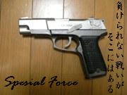 スペシャルフォース 鬼ごっこ&スナイフ攻略