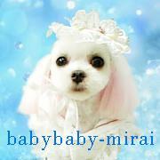 BABYBABY-MIRAI