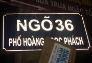 自分のためのベトナム情報