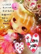 愛☆*。+さんのプロフィール