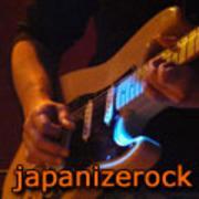 Japanize Rock