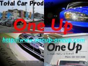 岡山の中古車販売店OneUpの社長のブログ