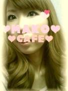 mako cafe