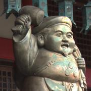 甲子大黒天本山のブログ
