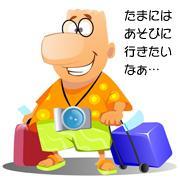 WEB制作富山日記