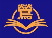 鶯野小学校卒業生の酒呑み日記