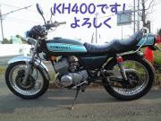 旧車バイク 好き集まれ!