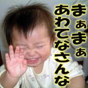 佐渡島のあやしいホルモン焼き屋マスターのブログ
