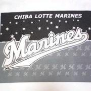 = ka-chin marines blog =