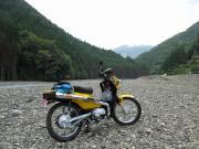 motorhead cycleshop