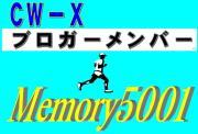 memory5001「旅・マラソン奮戦記」