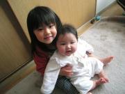 子供と一緒に HAPPY LIFE