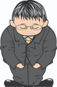 親ばか応援団剣道日記