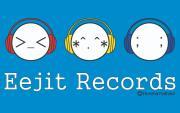 イージットレコード―ムダグチ出張所