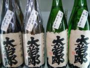 日本の酒  奈良県 ねいらく