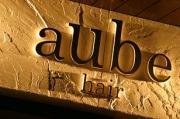 松本市の美容室(美容院・ヘアーサロン) aube