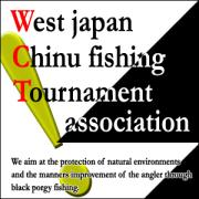 WCT Chanpionship blog