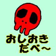 ゆうちゃんのお気楽ブログ