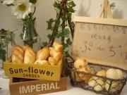 *おうちパン教室 パン工房 ぷ〜ち*