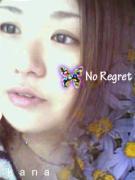 No Regret ママへの一歩
