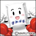 米袋のマルタカ 情報ブログ