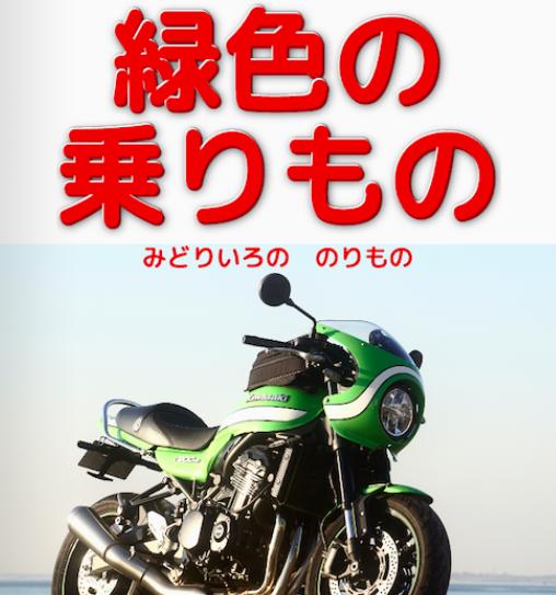 kusanokanashimiさんのプロフィール