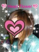 * * Heart Flower * *