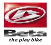 スピードファイト2 WRC&中華バイク &ウサウサ