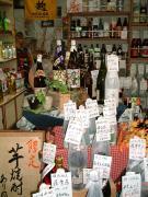 鈴勘商店のブログ