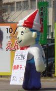 元パチンコ屋競艇にはまる!!〜バナナダイエット日記