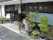 丹波篠山 四季街道