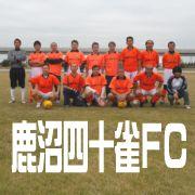 鹿沼四十雀FCブログ