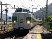 KUMAOの押入〜Train〜