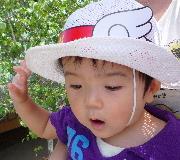 ゆいとマンは今日も行く・・☆ 〜赤ちゃん ブログ〜