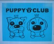 PUPPY・I・CLUB