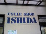 ISHIDAさんのプロフィール