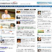 クリスチャントゥデイ ブログ