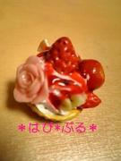 〜はぴぶる・Happy Bloom〜