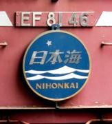 鉄道PHOTO