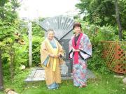 琉球茶道家 笠島香織のぶくぶく茶な毎日☆
