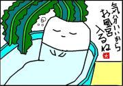 御馳走☆デリシャス☆恋童話